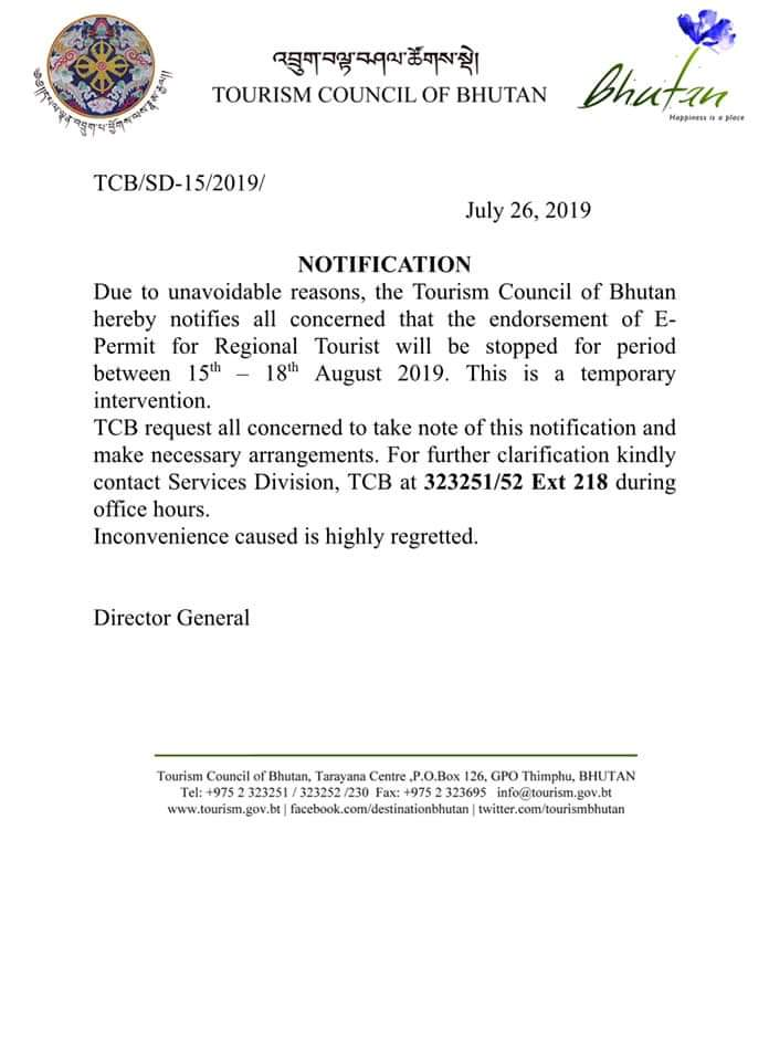 Notification from TCB about E Permit
